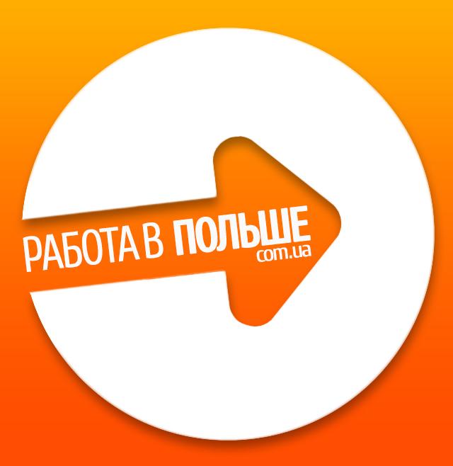 Група EWL розробила мобільний додаток, який дозволить українцям працевлаштуватися у Польщі протягом тижня