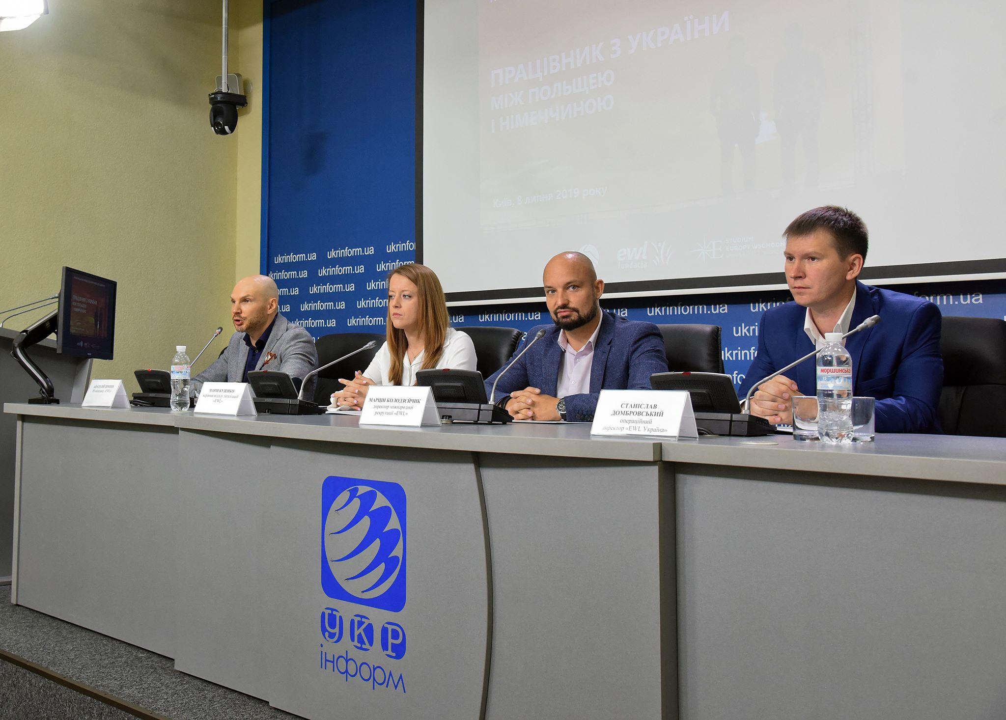 Презентація дослідження «Працівник з України між Польщею та Німеччиною» в Києві