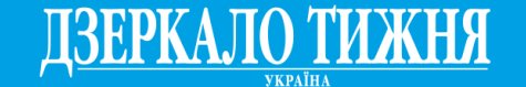 Дзеркало тижня: Польська газета розповіла, скільки і де українці заробляють найбільше в Польщі